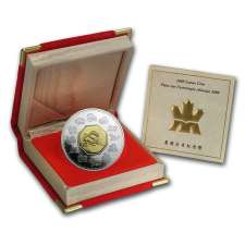 Canada 2000 $15 Year of the Dragon Sterling Silver Proof COA
